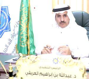 the leading international school in Riyadh