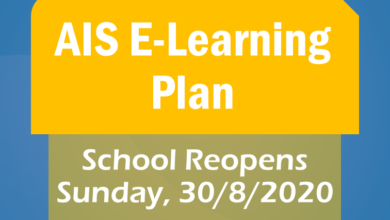 Photo of AIS E-Learning Plan Updates
