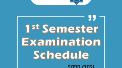 Photo of End of First Semester Exam Schedules 2020/2021